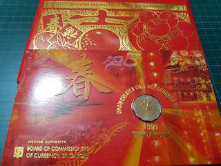 1999 singapore uncirculated coin set hongbao pack