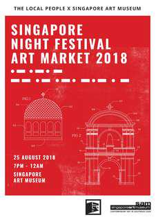 Selling Singapore Night Festival Food And Beverage Booth