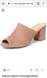 Dorothy Perkins Saturn coverage mules