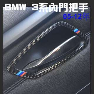 🚚 BMW 3系 內門把手 碳纖裝飾貼 05-12 E90 E91 E92 E93 320I 335I 沂軒精品 A0435