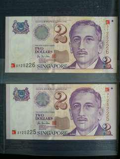 SG Millenium $2 × 2 pcs - Running No.