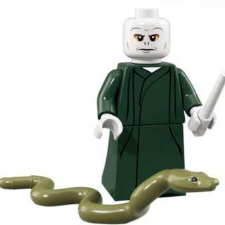 Lego Harry Potter Minifigures Series - Lord Voldemort 71022 Sealed new