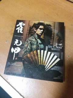 周杰倫 霍元甲CD + 十一月的蕭邦全碟MV