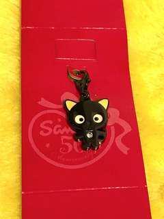 7-11 Sanrio 50th Crystal Charm Collection - Chococat