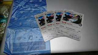 Pokemon Center Exclusive Bewear Promo Trading Cards