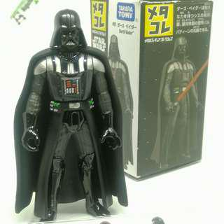 Star Wars Darth Vader mini diecast figure (with lightsaber)