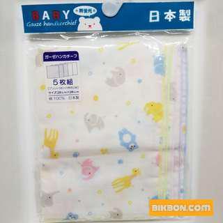 [全新] 日本製 BB Baby 嬰兒 紗巾 咬咬巾 28x28cm 一包五條 3條有圖案2條淨色