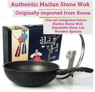🎎🍳Authentic Korean Maifan Stone Wok🎎