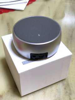 Simplicity Bluetooth Speaker