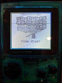 Gameboy Pocket Backlit Modded