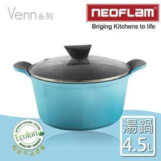 🚚 我最便宜 全新韓國進口 NEOFLAM 不沾鍋具