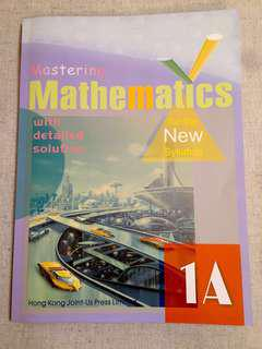Mastering Mathematics with detailed solution 1A 英文數學補充練習