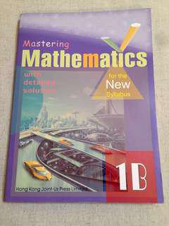 Mastering Mathematics with detailed solution 1B 英文數學補充練習