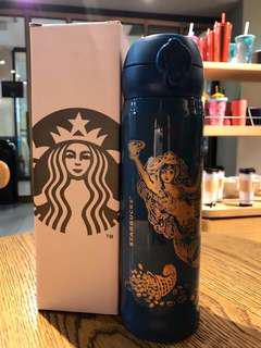 Deep Blue Mermaid Starbucks Thermos