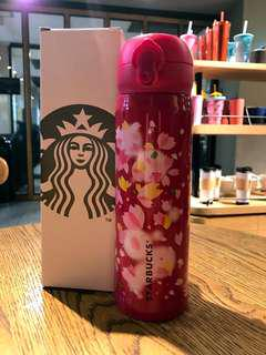 Colorful Petal Starbucks Thermos