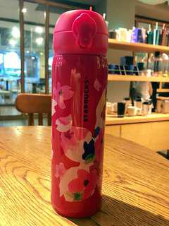 Flowers and Petal Starbucks Thermos