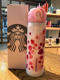 Petal Starbucks Thermos