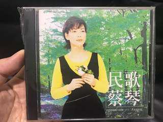 Tsai Ching