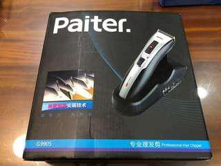 🚚 Paiter百特專業電剪