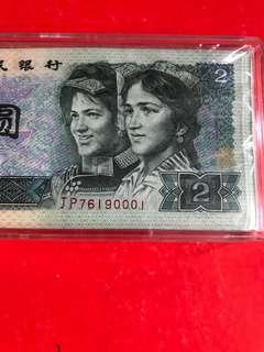 第四套人民幣902:100張連號JP76190001-100