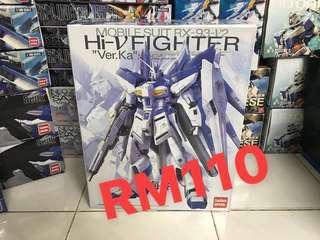 Daban MG Gundam Hi-V Nu Ver.ka