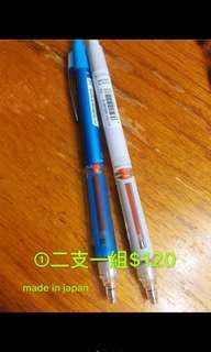 日本購入自動筆