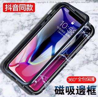 iPhone X 8 7 6 Plus phone case