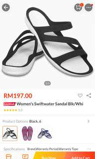 Crocs swiftwater