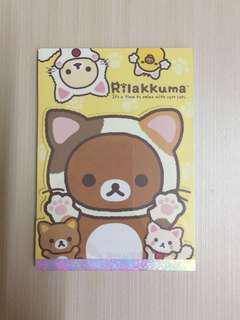 🚚 日本拉拉熊 便條本 懶熊款