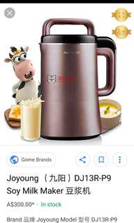 Filter free Joyoung soy milk maker