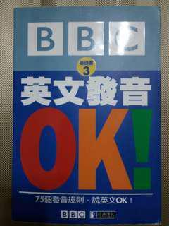 🚚 BBC 英文發音