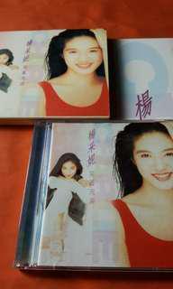 楊采妮 笑着流淚 CD