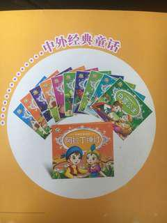 阳老宝贝系列童话故事书(Chinese fairy tales)—Learners Set of 6 series
