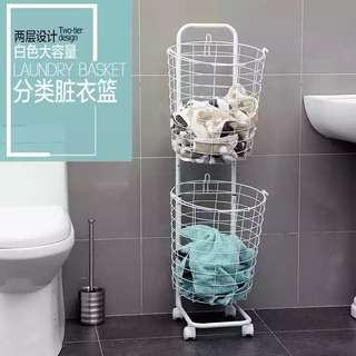 Two Tier Laundry Basket