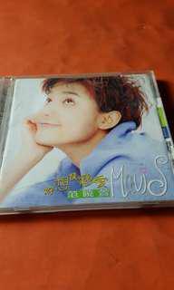 范曉萱 好想談戀愛 有側紙 CD