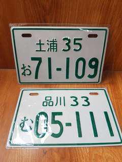 Plat nomor dari jepang