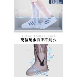 Rainny day shoe protect