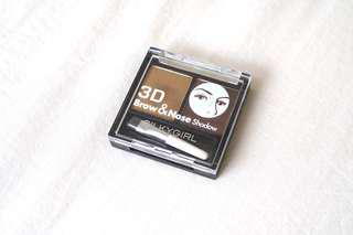 Silkygirl 3D Brow & Nose Shadow