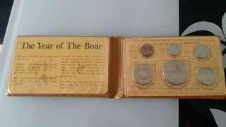 1983 year of the boar