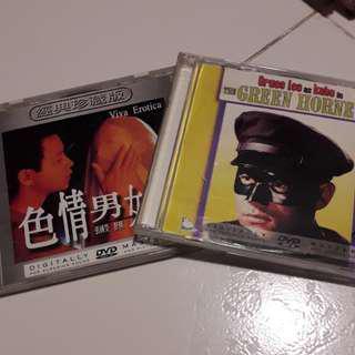 Classic VCD