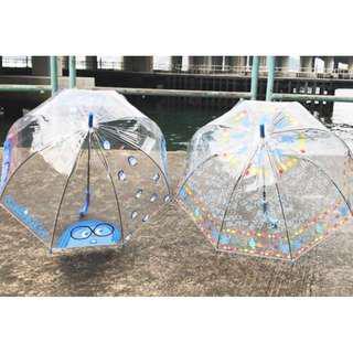 7-11 阿愁 史廸仔 雨傘