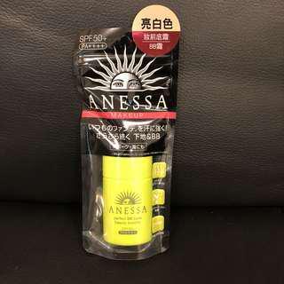 Anessa bb cream