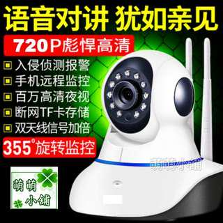 萌萌小舖 室內雙天線無線wifi網路攝影機/家用高清監視器/雲端智能管家/監控器/對講機/監看器/監控攝影機