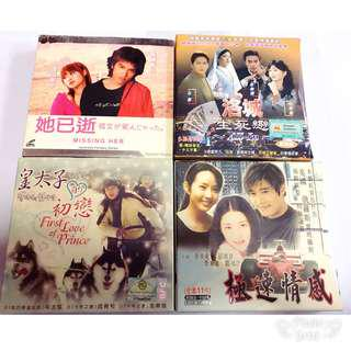 Korean/Japanese Drama VCD