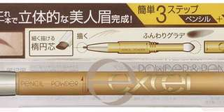 Excel Powder and Pencil Eyebrow EX PD02