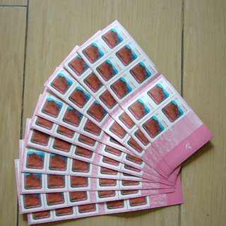 9折 $2 郵票 100 個 (便利店貼紙裝)