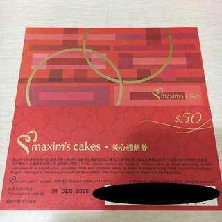 美心 禮餅券 餅卡 $50 一張