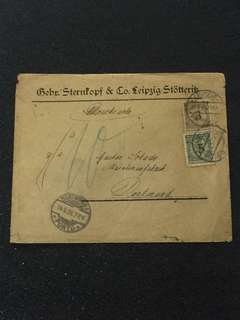 Germany 1924 Mar14 Post Hyperinflation Cover 3pfg n 5pfg Numerals Leipzig to Dortmund