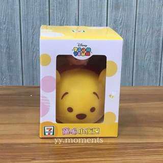 Winnie The Pooh and Piglet Tsum Tsum 窩心小夜燈