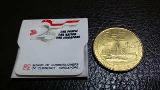Singapore Coin $25 25th Independence